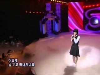 NamKyuri - Men (남규리-남자) @SBS Inkigayo 인기가요 20080803