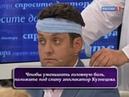 Как избавиться от мигрени О самом главном Программа о здоровье на Россия 1