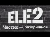 Как должна была выглядеть реклама - Tele2