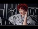 Préférence и Эвелина Хромченко Графический интерфейс Оттенок 4 66 Рубин