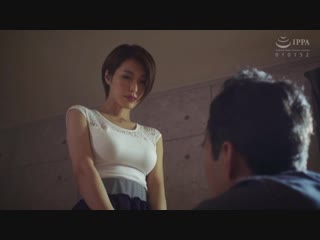 Kimijima mio [blowjob, creampie, humiliation, big tits, married woman, rape, drama]