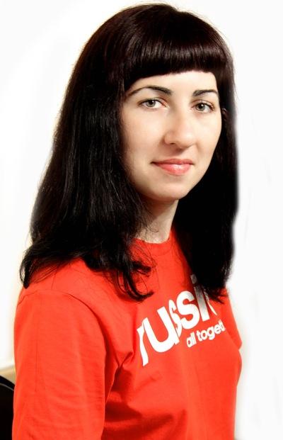 Тамара Кошелева, 29 августа 1990, Железногорск, id80165924