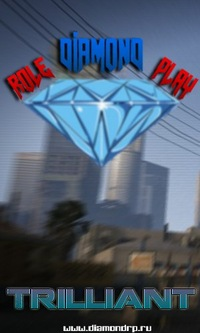 Diamond RP «Sapphire» | Официальная группа | ВКонтакте
