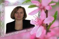 Светлана Тухто, 25 апреля , Гродно, id177521033