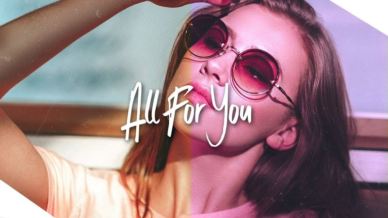 Ace of Base All For You Suprafive Remix Premiere