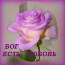 Роза Канашенко фото #1