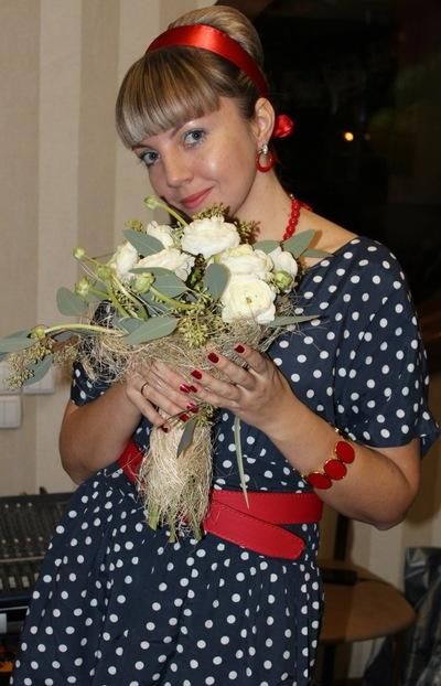 Юлия Соловьева, 8 ноября , Томск, id219010900