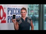 Алла Довлатова в вашем Яндекс.Навигаторе!