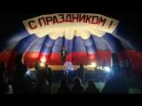 Арсен Южный - Владимирский централ!.mp4