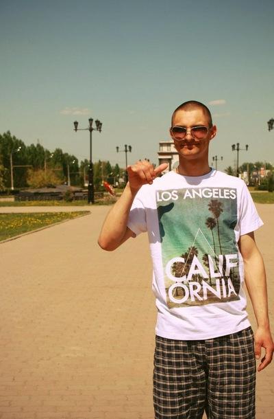 Дмитрий Павлович, 18 июня 1994, Минск, id70674728
