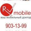 РЕМОНТ IPHONE СПБ