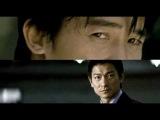 208-е место - Двойная рокировка (2002г.,  Эндрю Лау и Алан Мак, детектив, mystery, триллер)