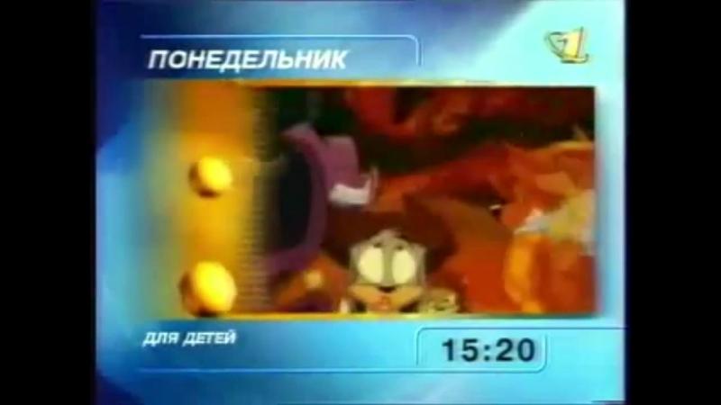 Программа передач (ОРТ, 01.01.1997 - 30.09.1997)
