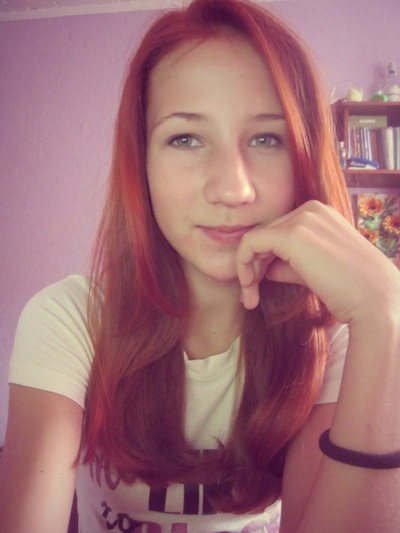 Анна Григорьева, 30 сентября , Комсомольск, id100516064