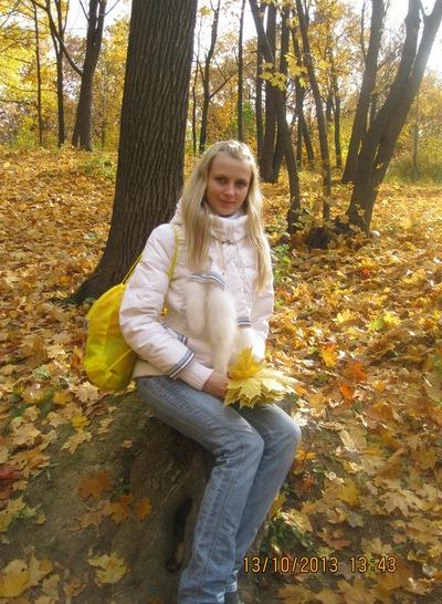 Екатерина Егореньчева, 30 декабря 1989, Самара, id142769435