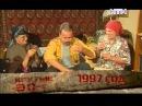 КРУТЫЕ 90-е, 1997-й год с Гариком Кричевским STEEP 90 with Garik Krichevsky