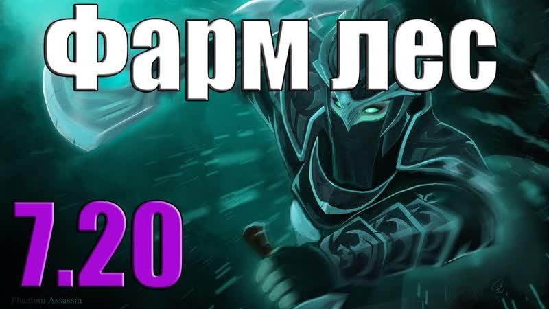 Как всегда про*бываем, но не отчаиваемся! Новый патч! Подписывайся на группу: vk.com/bratuha322_tv
