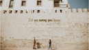 Carry You Home Tiesto feat Aloe Blacc StarGate Vietsub Lyrics