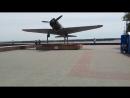 Возле панорамы Сталинградская битва