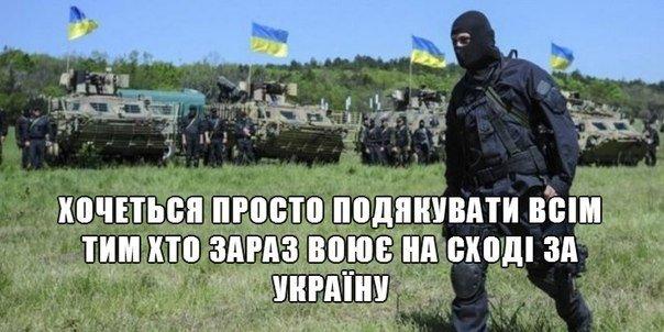 """""""Жизнь в окопах"""": как украинские военнослужащие обустраивают быт на передовой - Цензор.НЕТ 1996"""