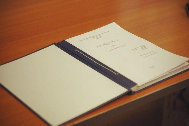 Брошюровка переплет диплома за р Где можно сшить дипломную  Подшить диплом в типографии