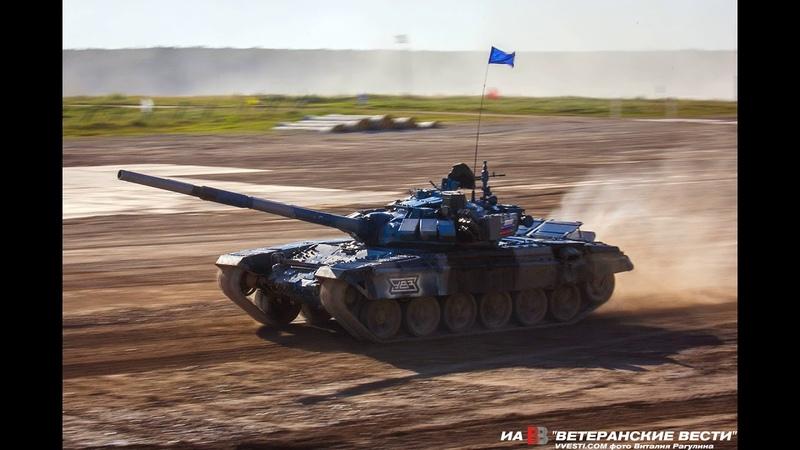 Танковый биатлон. Говорят, что танки не летают?!