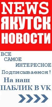 Анастасия Безупречная, 11 октября 1996, Якутск, id183051101