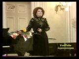 Елена Образцова - Не брани меня родная 312