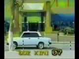 Köhnə əjdaha Ericcson T-10 reklamı 1999 il (SANCAQ production)