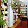 Подгородненская сельская библиотека