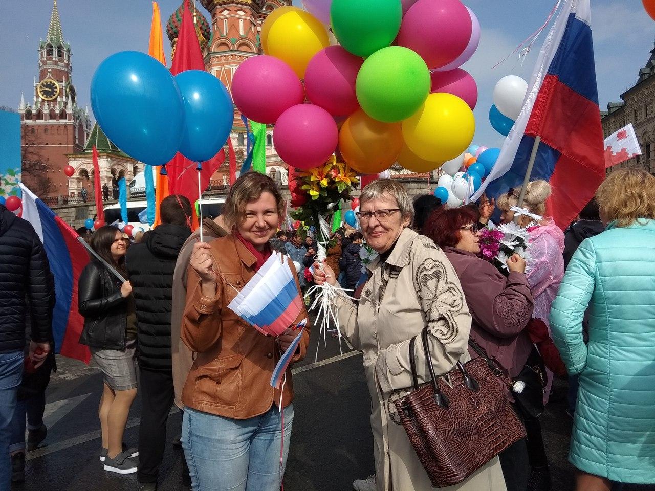 Первомай 2018 г. на Красной площади