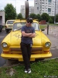 Андрей Першин, 1 апреля 1992, Салават, id217362771