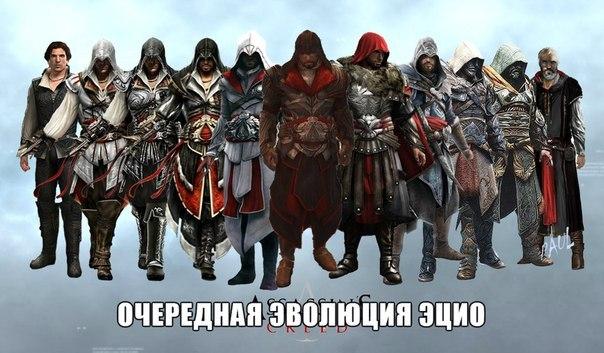 коды на assassins creed liberation hd