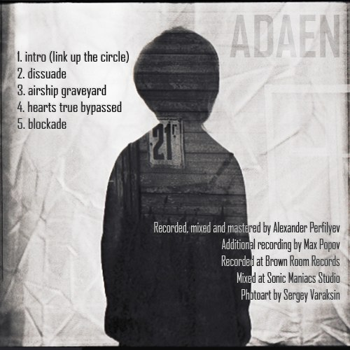 Новый EP группы ADAEN - Hearts True... Bypassed (2013)