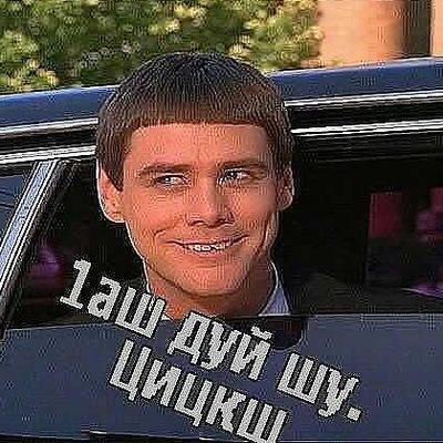 Поздравления стихах, чеченские смешные картинки про группу