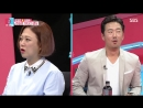 Same Bed Different Dreams 2 181015 Episode 66