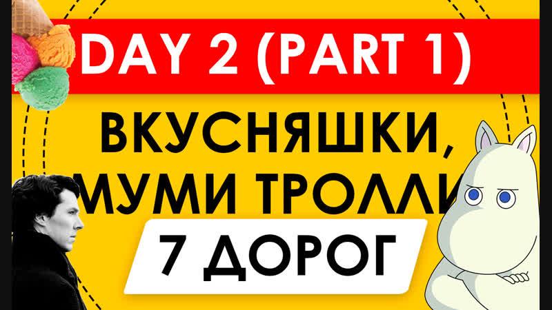 LONDON! DAY 2 (часть 1) САМЫЙ ВКУСНЫЙ КОФЕ ЕВРОПЫ, ДОМ ШЕРЛОКА И БРИТАНСКИЙ МУЗЕЙ (ТАЙМИНГ)