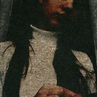 Арина Ааронова