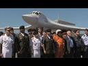 Российские бомбардировщики в Венесуэле