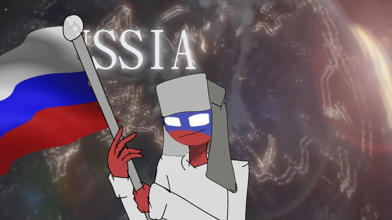 Forward Russia!|Вперёд Россия!|-PMV|countryhumans|RUSSIA|very LAZY|