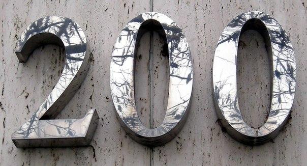 ава 200 200: