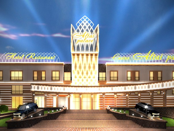 safest online casino golden online casino