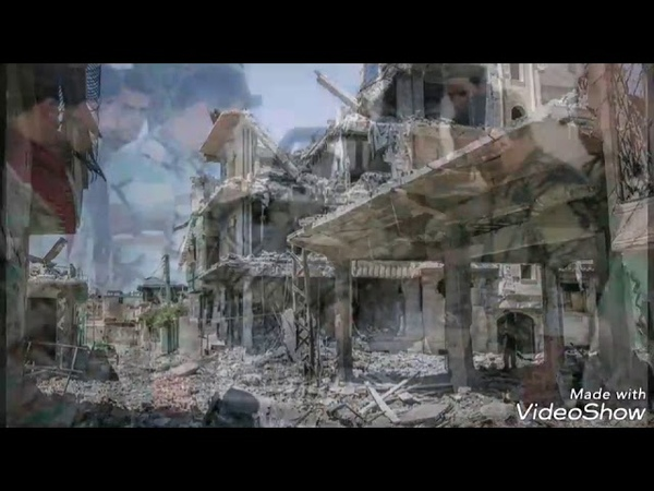 Клип про войну в Сирии