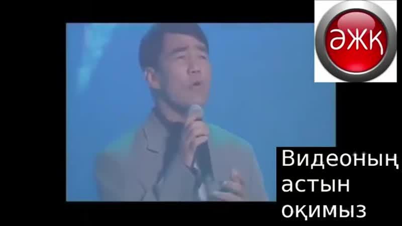 Ержан Серікбаев Ауылым