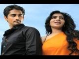 Jabardasth - Ninnilaane Full Song w/Lyrics - Siddarth, Samantha & Nithya Menon - Melody Songs