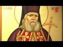 Памяти святителя Луки. Любовь без компромиссов проповедь .