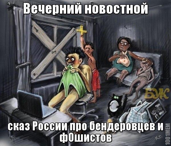 Чучело Путина облили кровью и сожгли возле посольства РФ в Киеве - Цензор.НЕТ 6904
