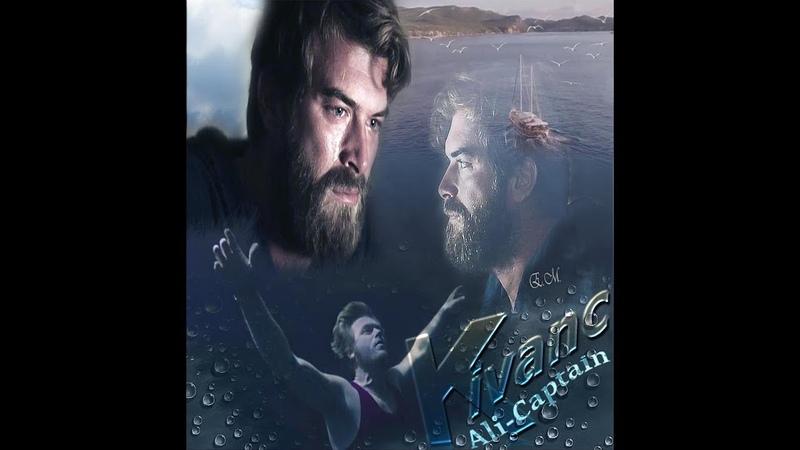 Kivanç Tatlitug ~ Hadi Be Oğlum ❖ Cold Little Heart