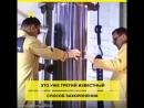 Учёные из Петербурга придумали новый способ захоронения радиоактивных отходов