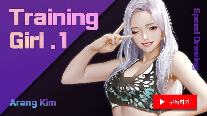 Photoshop Speed Painting - Training Girl.1 / 포토샵 스피드 페인팅